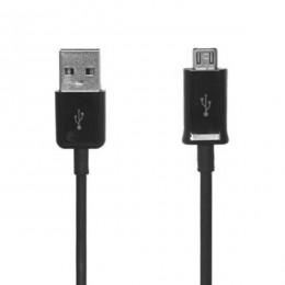 Micro USB kabl za punjenje 1m crni