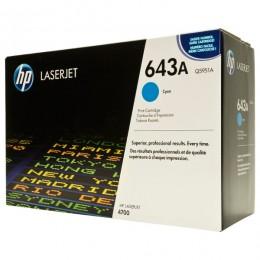 HP toner Q5951A Cyan