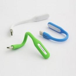 Esperanza USB Led svjetlo za laptop