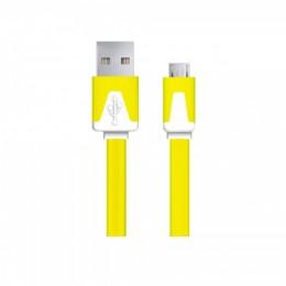 Esperanza Micro USB kabl 1,8m EB182Y zlatni