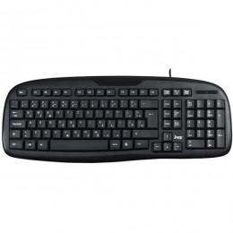MS tastatura KAPPA USB