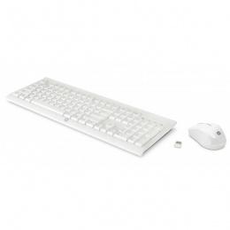 HP bežični desktop set M7P30AA bijeli