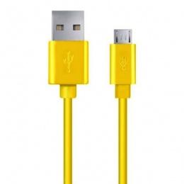 Esperanza micro USB kabl 2m EB145Y žuti