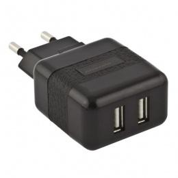 Esperanza univerzalni adapter za punjenje USBX2 2.1A