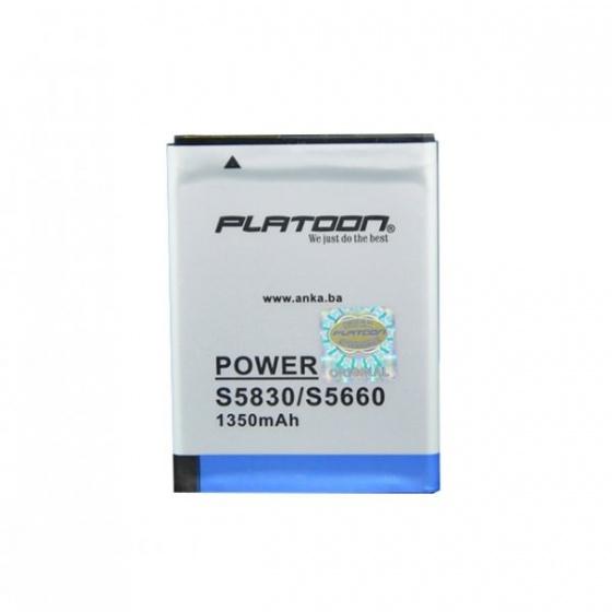 Platoon baterija za mobitel S5830 1350mAh