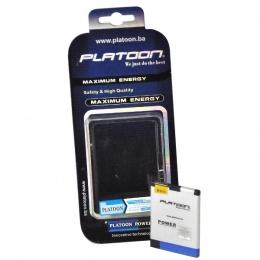 Platoon baterija za mobitel S4 mini 1900mAh