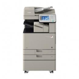 CANON Kopir Color IR Adv. C3325i (Bundle3325i) + T-H1-G3-G1
