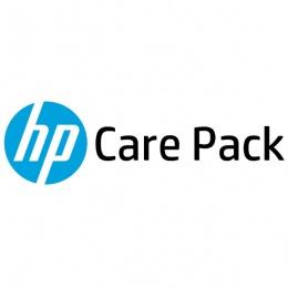 HP produžetak garancije UD950E 1/3, monitor