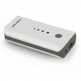 Esperanza power bank 5200mAh EMP104WE bijelo/sivi