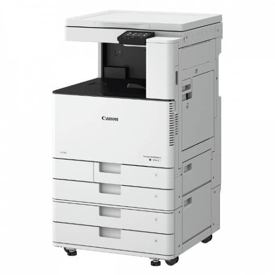 CANON Kopir Color IR C3025 (1567C006AA)