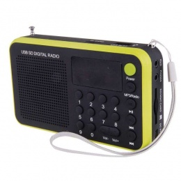 Emos radio, MP3 player 1505W žuti