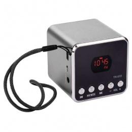 Emos radio, MP3 player TR-533B sivi