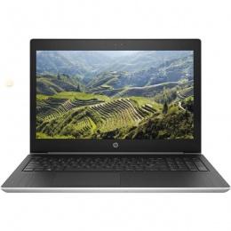 Laptop HP ProBook 450 G5 ( 2RS03EA)