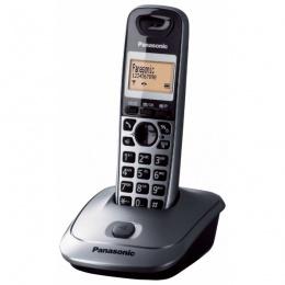 Panasonic telefon KX-TG2511HGM bežični sivi
