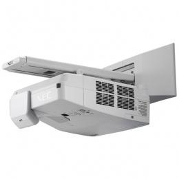 NEC projektor UM351Wi , interaktivni