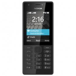 Mobitel Nokia 216 Dual Sim 2017 crni