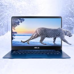 Laptop Asus ZenBook UX430UA-GV334T
