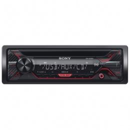 Sony auto player XG1200U