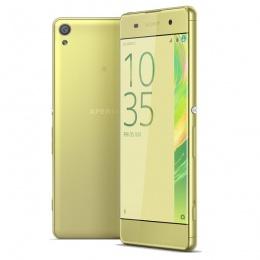 Mobitel Sony Xperia XA lime gold