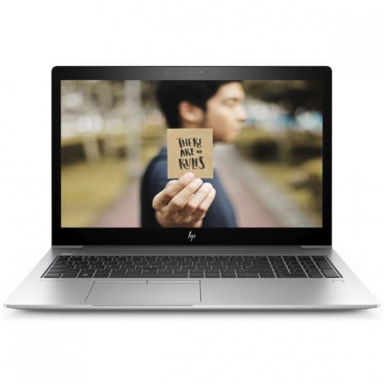 Laptop HP EliteBook 850 (3JX46EA)