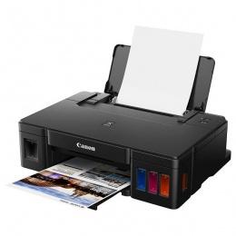 Canon Pixma G1410 (2314C009AA)