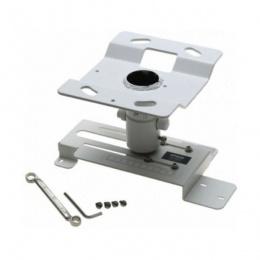 Epson Stropni nosač za projektor ELPMB23 - Bijeli (V12H003B23)