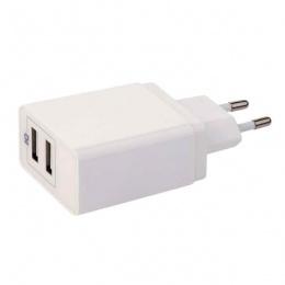 Emos kućni punjač USB SMART 3.1A V0114