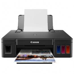 Canon PIXMA G1411 (2314C025AA)
