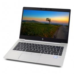 Laptop HP EliteBook G5 (4QY63EA)