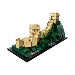LEGO Kineski zid 21041