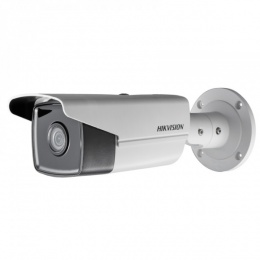 Hikvision kamera DS-2CD2T23G0-I5(4MM) 2 MPIX BULET