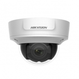 Hikvision kamera DS-2CD2721G0-I