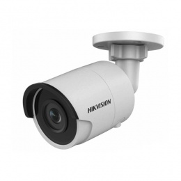 Hikvision kamera DS-2CD2043G0-I(4MM)