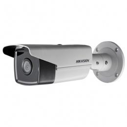 Hikvision kamera DS-2CD2T43G0-I5(4MM)