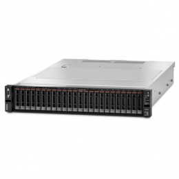 Lenovo ThinkSystem SR650 - 7X06A07YEA