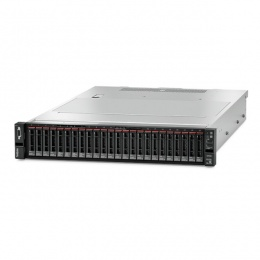 Lenovo ThinkSystem SR650 - 7X06A08YEA