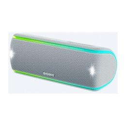 Zvučnik Sony bluetooth XB31 bijeli