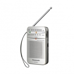 Panasonic radio portable RF-P50DEG-S