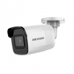 Hikvision kamera DS-2CD2021G1-I(4MM)