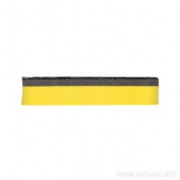 Brisač ploče za magnetnu tablu