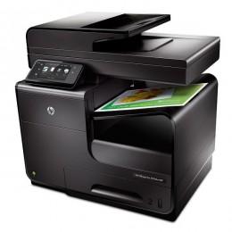 HP Officejet Pro X476dw MFP (CN461A)