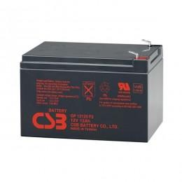 UPS baterija GP12120