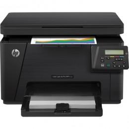 HP Color LaserJet MFP M176n (CF547A)