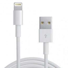 Max Mobile data kabal za iPhone 5C/5/5S