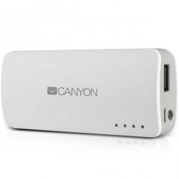 Canyon baterija CNE-CPB44W 4400mAh bijela