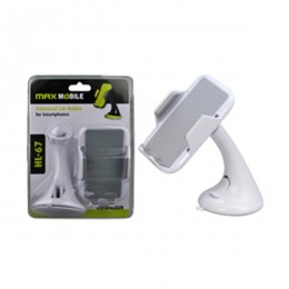 Max Mobile držač za mobitel/PDA/GPS HL-67 Bijeli