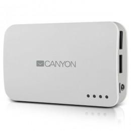 Canyon baterija CNE-CPB78W 7800mAh bijeli
