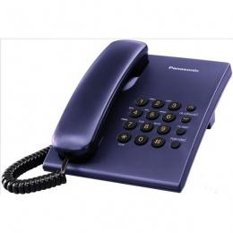 Panasonic KX-TS500FXC plavi