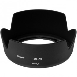 Nikon Sjenilo HB-69