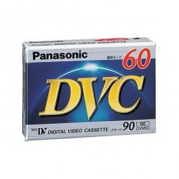 Panasonic DVC mini DV kaseta AY-DVM60FE